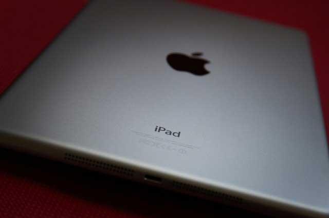 A Larger Screen iPad